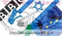 موسسه خارجی فعال در اغتشاشات اخیر ایران