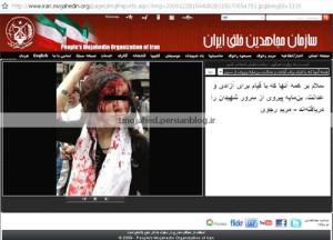 جعل عکس دختر لبنانی در سایت مجاهدین خلق