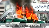 به آتش کشیدن ماشین نیروی انتظامی توسط جنبش سبز