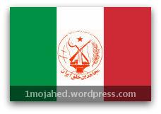 مجاهدین خلق و پرچم کشور ایتالیا