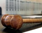 دادگاه و محاکمه