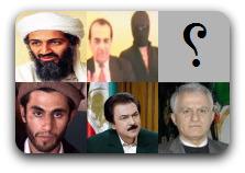 تصاویر رهبران گروههای تروریستی