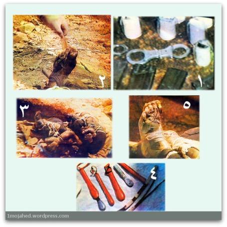 سند و عکس از کتاب جزئیات شکنجه پاسداران توسط منافقین