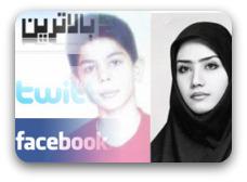 همه شهدای زنده مسعود رجوی و ميرحسين موسوی