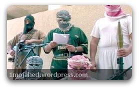 گروهک تروریستی ريگی (جندالله)