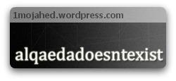 فیلم مستند قدرت کابوس: شبکه القاعده وجود ندارد